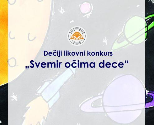 SVEMIR IG