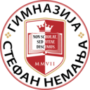 Гимназија Стефан Немања